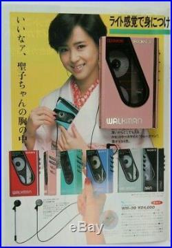 Sony Walkman WM-30 refurbished, new belt and working perfectly! WM-20